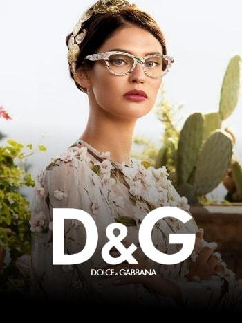 рамки-очила-dg-women